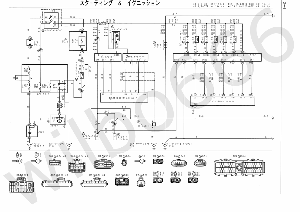 medium resolution of jza80 toyota supra 2jz ge wiring diagrams